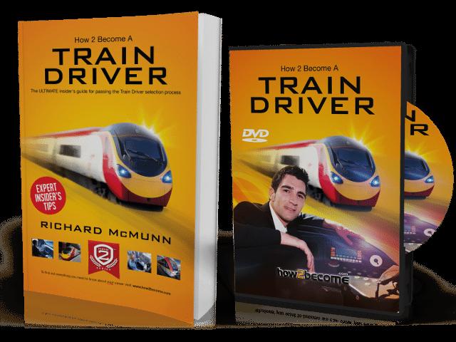 train-product-cd